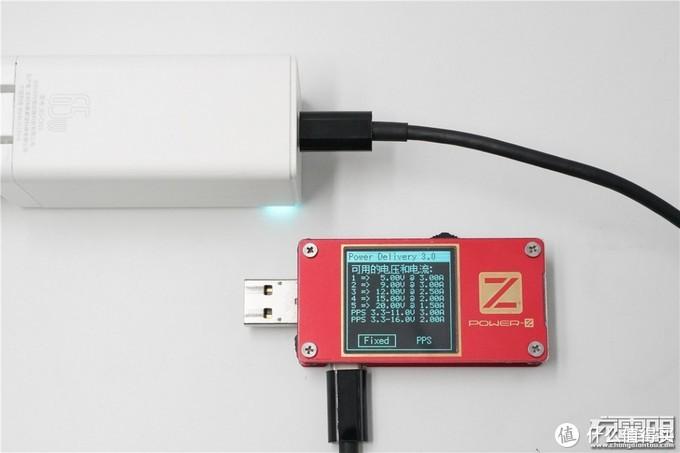 倍思1A2C 65W PD氮化镓充电器多口同时输出充电评测