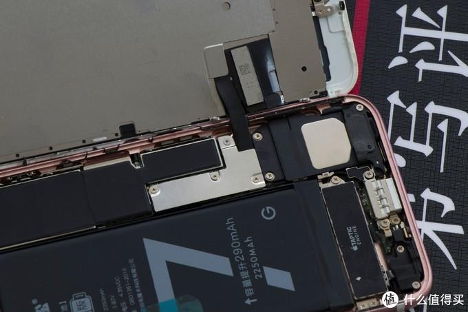 让手机再战三年,记一次iPhone7换电池续命之旅