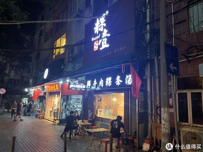 北京路这间评价不错的粿条,我觉得一般