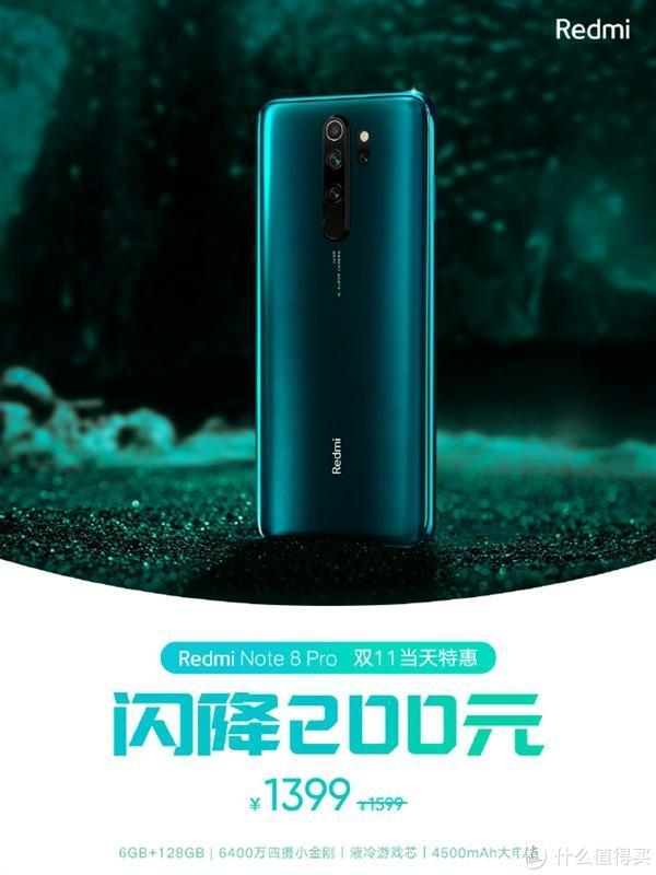 小米手表双11正式开售 Redmi Note 8 Pro降价促销