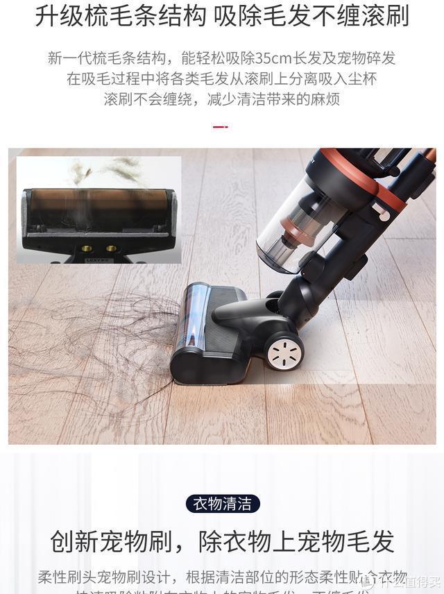 还担心家里灰尘遍地?莱克吸尘器,让深度清洁一步到位