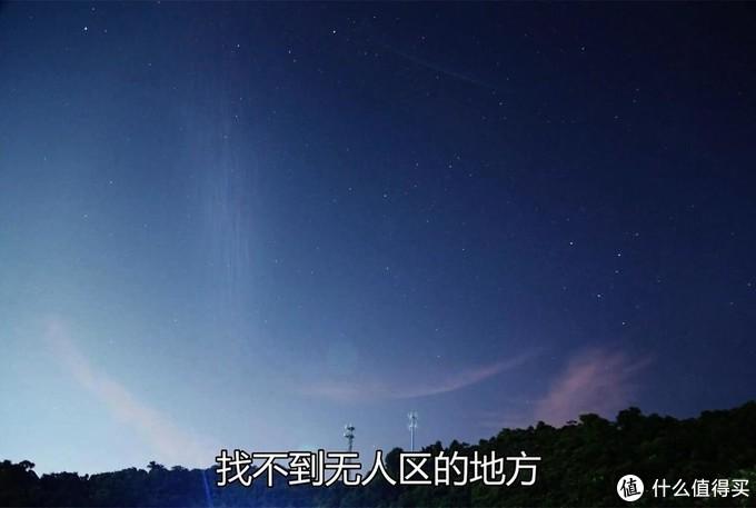 挑战光污染拍星空,吴玮老湿手把手教!