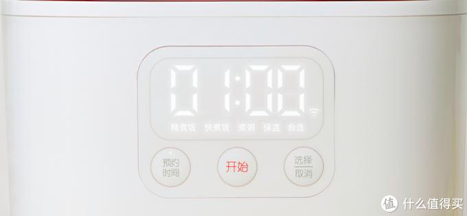 双十一推荐,你家还缺个小身材大能量的小饭煲吗?米家小饭煲测评
