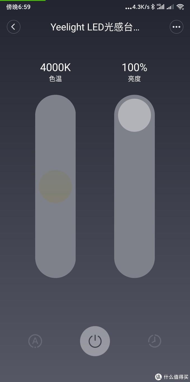 连台灯都开始堆料了?——Yeelight光感智能led台灯多角度深度使用体验