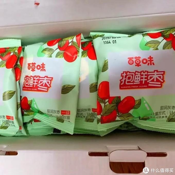 抱住鲜甜 ,美味的新疆大红枣干