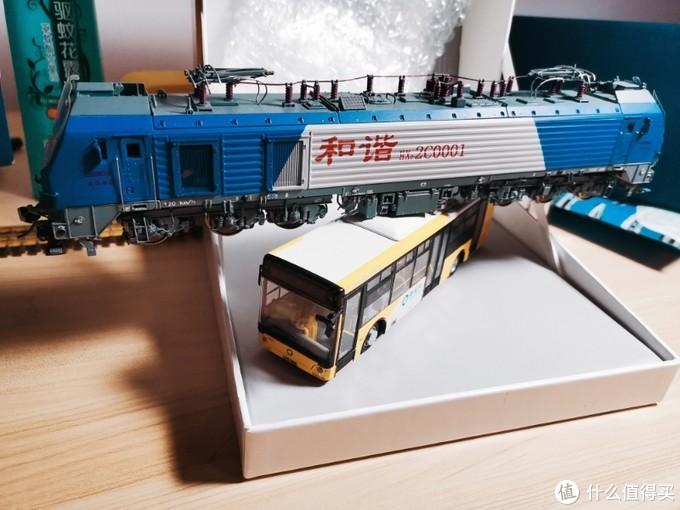 火车模型之铜车叠叠乐