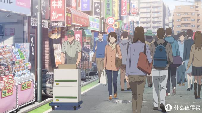 同真实的日本街头没差