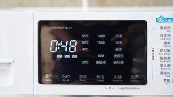 小天鹅水魔方洗衣机怎么样值得买吗(转速)
