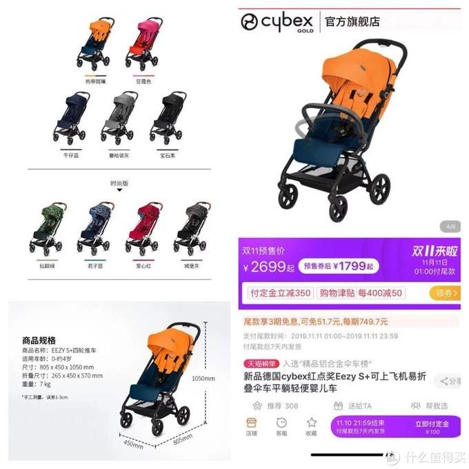 双十一安全座椅推车性能与好价汇总