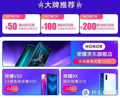 双11降价最猛的手机,都给你们找来了,最高直减3000!