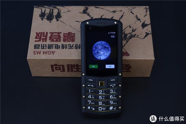 能用微信的三防老年机,AGM M5三防手机体验