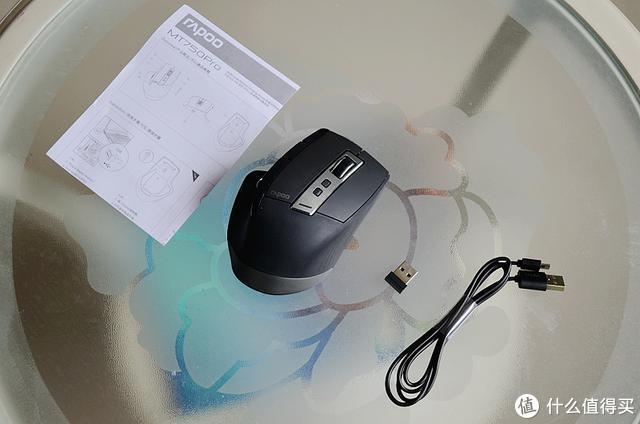 3种连接方式,4台设备一键切换,8键自定义,雷柏MT750PRO无线充电鼠标玩出新花样