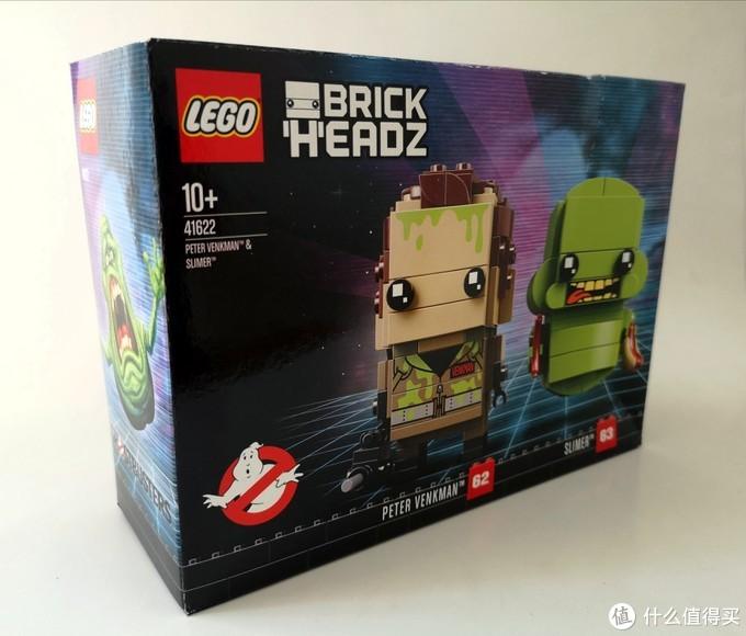 盒子正面是文克曼和史莱姆方头仔效果图,编号62、63,左下角印有Ghostbusters的logo