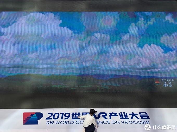 2019世界VR产业大会亲子体验