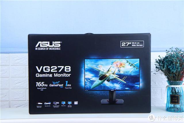 165Hz让游戏流畅到爆,告别卡顿!华硕VG278QR电竞显示器体验