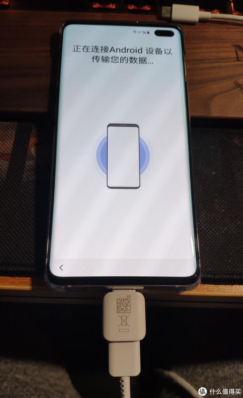 米BOY终于用上H王上家顶级屏幕的手机了