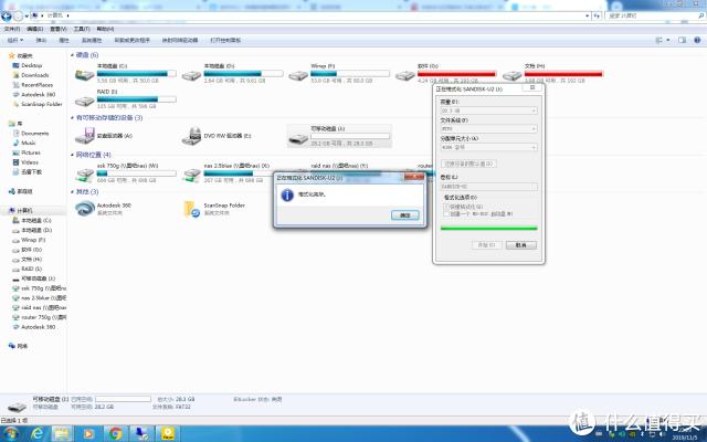 什么值得买值友福利SanDisk闪迪 CZ73酷铄 U盘 32GB开箱测评