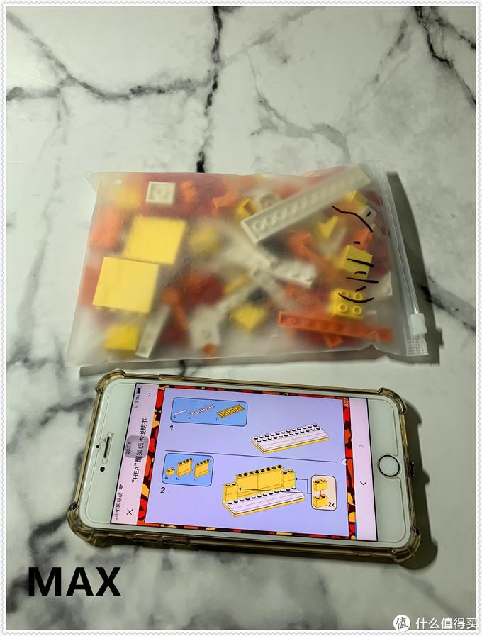【虚测评】BrickABLE&HEA限量100只的积木(舞狮头)
