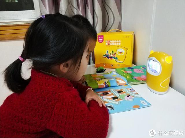 孩子的好玩伴好老师—牛听听读书牛智能熏教机