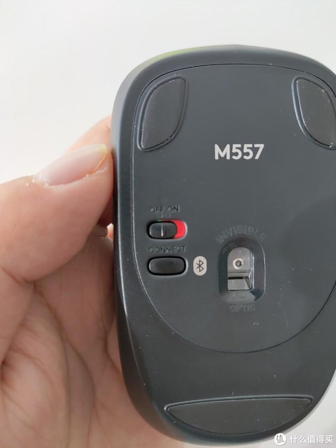 开箱上手一个罗技M557蓝牙无线鼠标