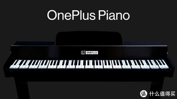 """尾号6个8的手机号使用未满半年成空号""""一加钢琴""""发布"""