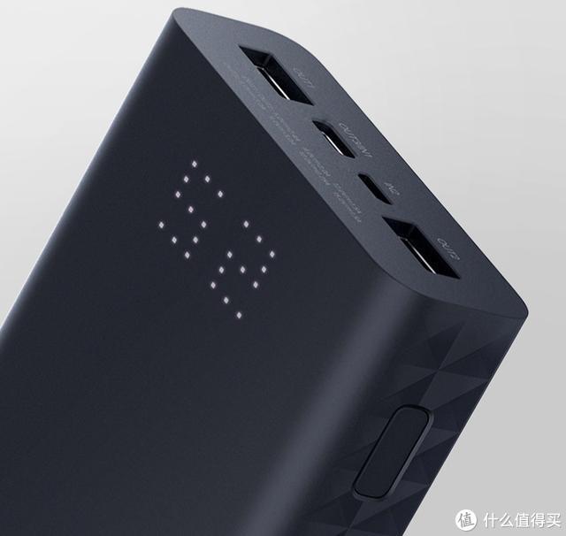 iPhone充电不发愁,ZMI紫米20000mAh移动电源,你的移动电量管家