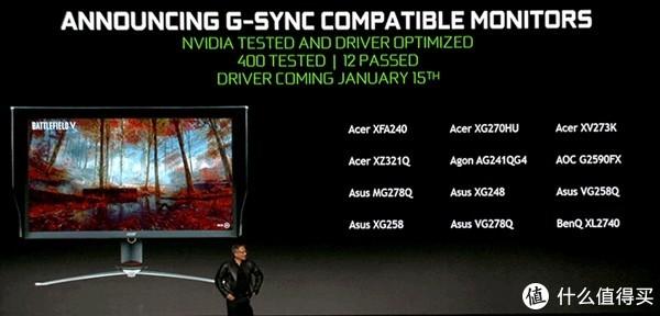 ▲ G-SyncCompatible认证的12款显示器,现在已经有17款了。