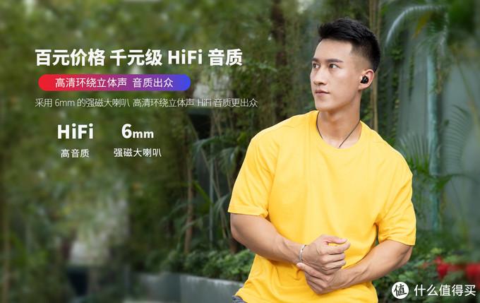 """亿格瑞H5,""""双十一""""价格不到100元蓝牙耳机"""