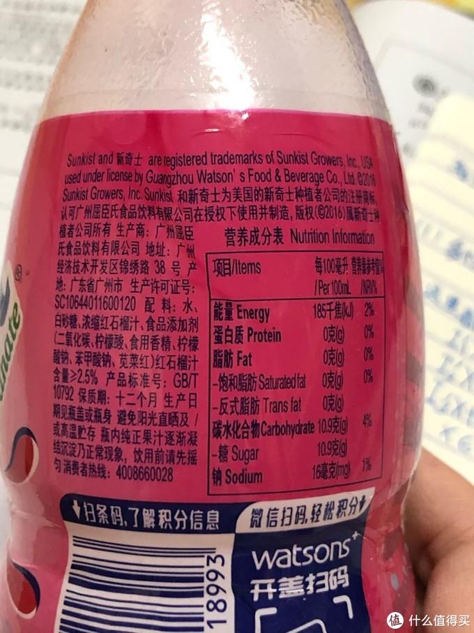 新奇士红石榴味的配料表和营养成分表
