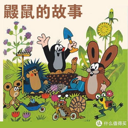 97年的老鸭的童年影视回忆录--动漫篇(下)