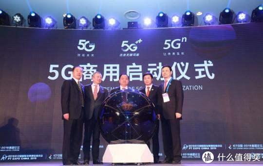 5G已来!还不了解了解电信大数据吗?