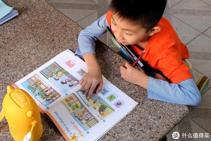 让人惊艳的指读功能  牛听听读书牛就是你身边的英语小老师