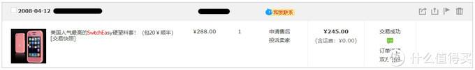 iPhone11配件剁手:最抗摔的手机壳,没有之一,UAG限量尊贵红开箱