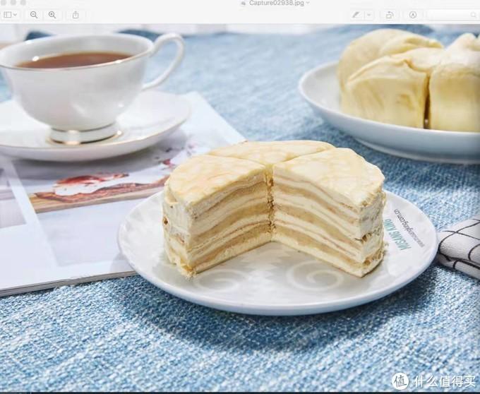 猫叔猫山王 6寸榴莲千层蛋糕