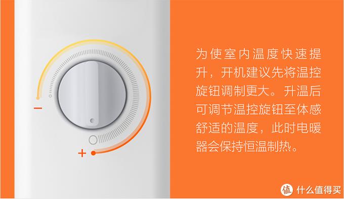 冬日老宅的暖心必备——智米电暖器1S开箱体验