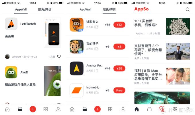 果粉推荐:提升幸福感的9款iOS软件,你用过几款?