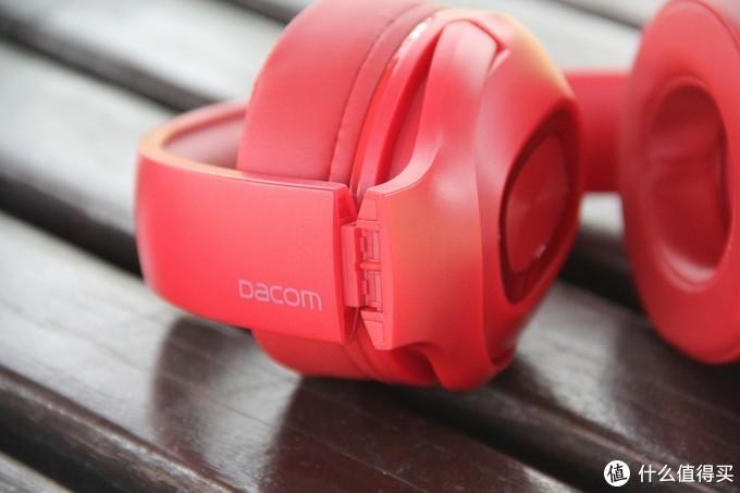 媲美国际大牌的惊艳之作,Dacom HF002头戴式蓝牙耳机体验