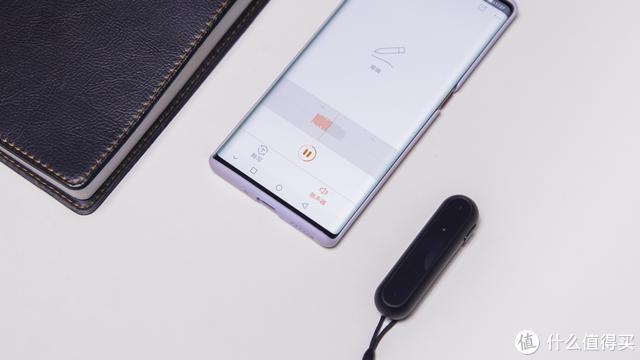 手机时代背靠小米生态链,便携墨案AI录音笔语音转文字体验