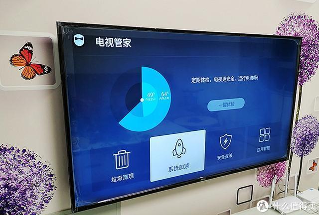 乐视超级电视 Y55C:功能再升级,打造智能互联家居新体验