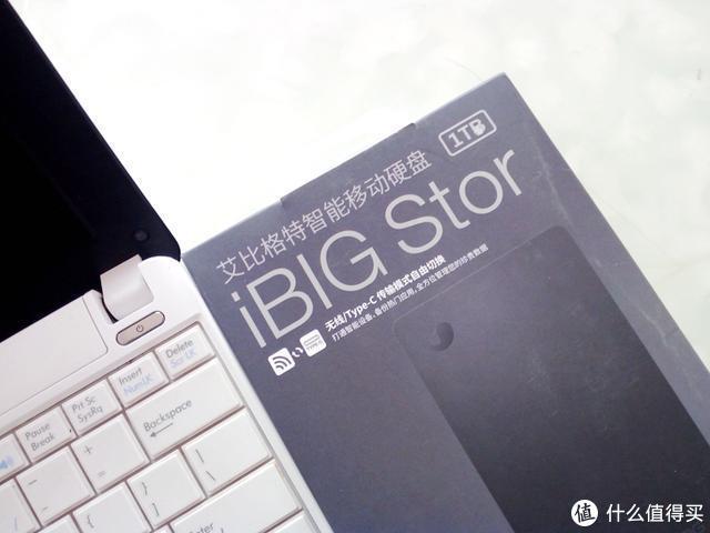 iBIG Stor Lite智能移动硬盘:你的隐私我来守护