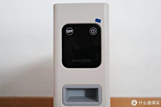 是谁在这个冬天给我力量——智米电暖气智能版1S开箱