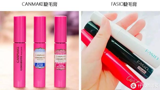 去日本旅游,不买这些就亏大了,日系美妆品种草和吐槽