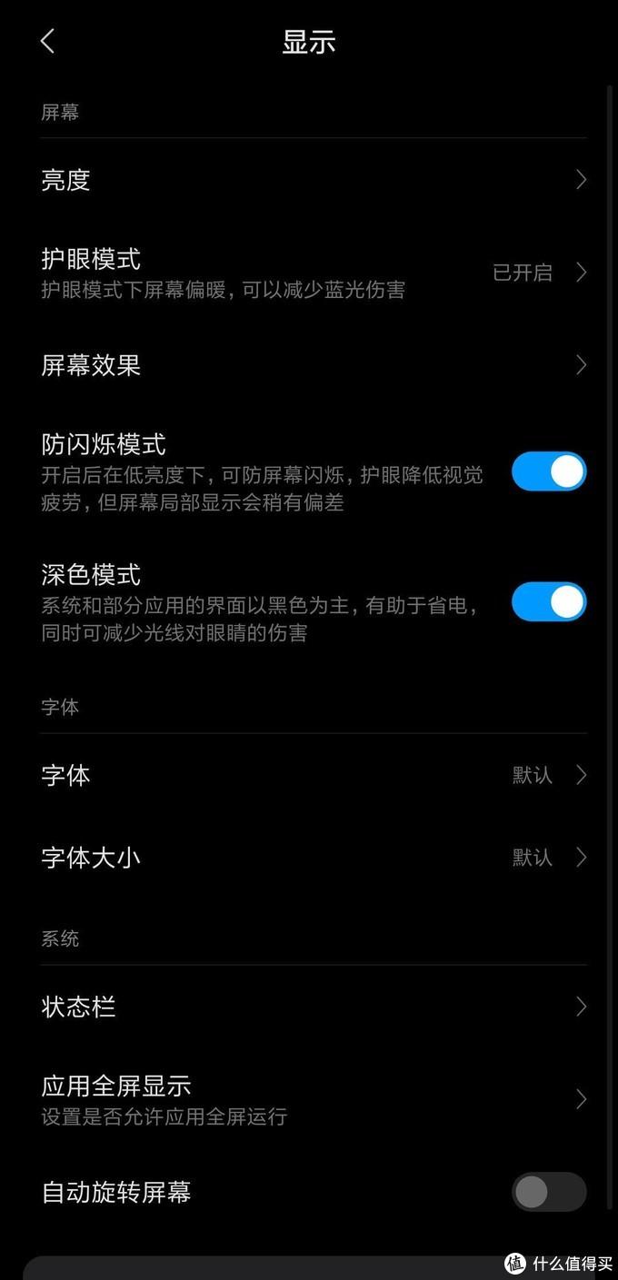 红米K20PRO尊享版到手一月谈,重点说说屏幕问题