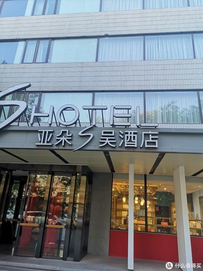 四天三夜带娃玩儿北京