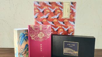 历史和时尚的邂逅:故宫博物院新奇文创套装产品赏析