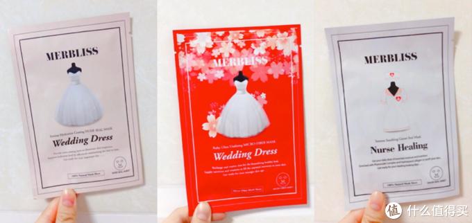 """听说被称为""""约会必备神器""""?INS吹爆的韩国婚纱面膜亲测"""