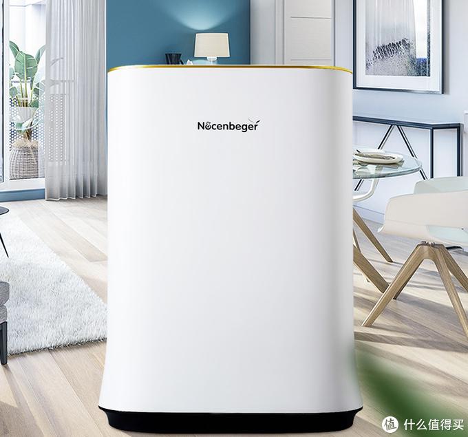 德国精工·诺森柏格G5S空气净化器好在哪里?为什么深受消费者青睐?
