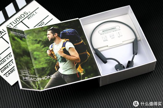 新型潮流佩戴方式?南卡Runner骨传导耳机,保护听力适合运动使用