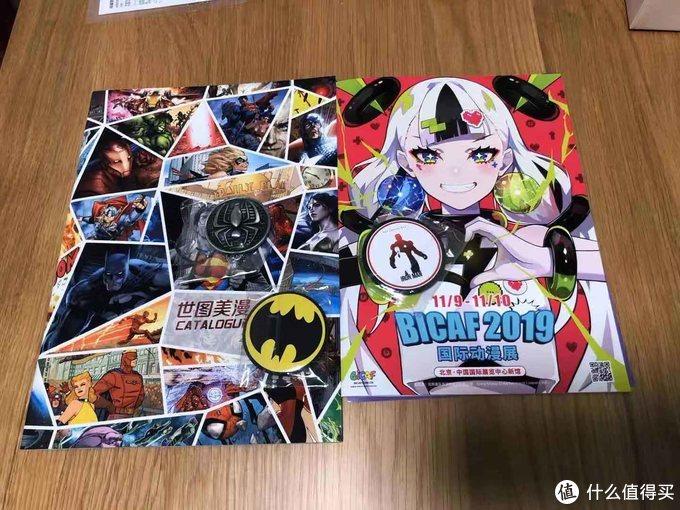 突如其来的BICAF北京动漫展