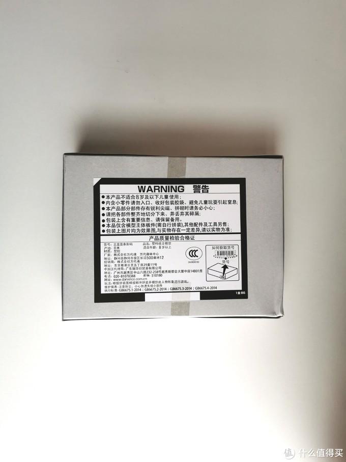 第一次买高达SD版 飞翼零式高达SD版拼装全记录